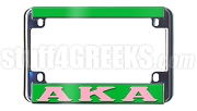 Alpha Kappa Alpha Motorcycle License Plate Frame, Kelly Green