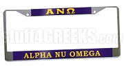 Alpha Nu Omega License Plate Frame - Alpha Nu Omega Car Tag (CQ)