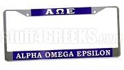 Alpha Omega Epsilon License Plate Frame - Alpha Omega Epsilon Car Tag