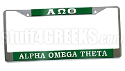 Alpha Omega Theta Christian Fraternity License Plate Frame - Alpha Omega Theta Christian Fraternity Car Tag