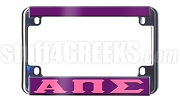 Alpha Pi Sigma Motorcycle License Plate Frame, Purple