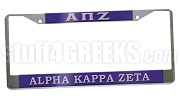 Alpha Pi Zeta License Plate Frame -Alpha Pi Zeta Car Tag (CQ)