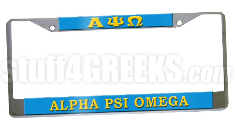 Alpha Psi Omega License Plate Frame - Alpha Psi Omega Car Tag