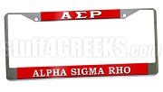 Alpha Sigma Rho License Plate Frame - Alpha Sigma Rho Car Tag