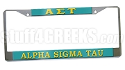 Alpha Sigma Tau License Plate Frame - Alpha Sigma Tau Car Tag (CQ)