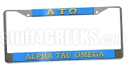 Alpha Tau Omega License Plate Frame - Alpha Tau Omega Car Tag