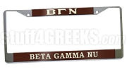 Beta Gamma Nu License Plate Frame - Beta Gamma Nu Car Tag