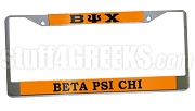 Beta Psi Chi License Plate Frame - Beta Psi Chi Car Tag