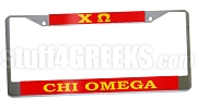 Chi Omega License Plate Frame - Chi Omega Car Tag (CQ)