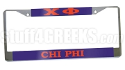 Chi Phi License Plate Frame - Chi Phi Car Tag (CQ)