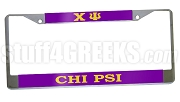 Chi Psi License Plate Frame - Chi Psi Car Tag (CQ)
