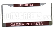 Gamma Phi Beta License Plate Frame - Gamma Phi Beta Car Tag (CQ)