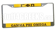 Gamma Phi Omega Fraternity License Plate Frame - Gamma Phi Omega Fraternity Car Tag