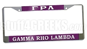 Gamma Rho Lambda License Plate Frame - Gamma Rho Lambda Car Tag