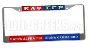Kappa Alpha Psi/Sigma Gamma Rho Split License Plate Frame - Kappa Alpha Psi/Sigma Gamma Rho Split Car Tag
