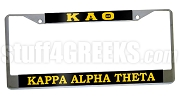 Kappa Alpha Theta License Plate Frame - Kappa Alpha Theta Car Tag (CQ)