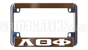 Lambda Theta Phi Motorcycle License Plate Frame, Brown