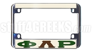 Phi Lambda Rho Motorcycle License Plate Frame, Cream