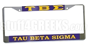 Tau Beta Sigma License Plate Frame - Tau Beta Sigma Car Tag (CQ)