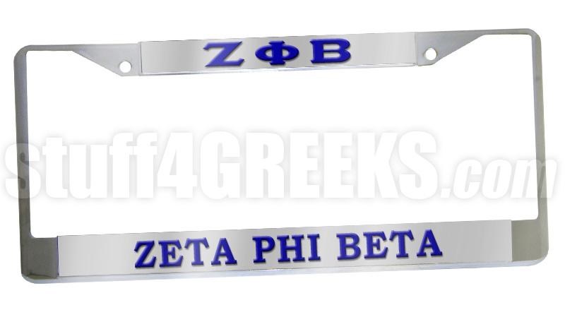 Zeta Phi Beta License Plate Frame - Zeta Phi Beta Car Tag