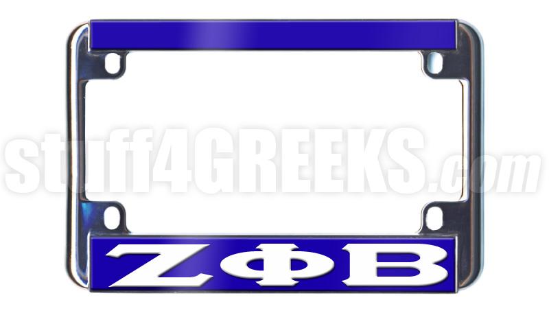 Zeta Phi Beta Motorcycle License Plate Frame, Royal Blue