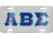 Alpha Beta Sigma License Plate with Navy and Sky Blue Letters on Silver Background
