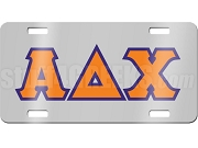 Alpha Delta Chi License Plate with Orange and Royal Blue Letters on Silver Background