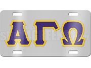 Alpha Gamma Omega License Plate with Royal Blue and Gold Letters on Silver Background