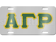 Alpha Gamma Rho License Plate with Forest Green and Gold Letters on Silver Background
