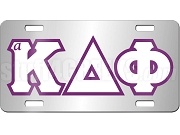 alpha Kappa Delta Phi License Plate with Purple and White Letters on Silver Background