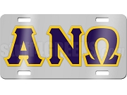 Alpha Nu Omega License Plate with Navy Blue and Gold Letters on Silver Background