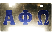 Alpha Phi Omega License Plate with Royal Blue Letters on Gold Acrylic Background (CQ)
