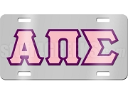 Alpha Pi Sigma License Plate with Pink and Purple Letters on Silver Background