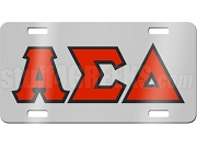 Alpha Sigma Delta License Plate with Red and Black Letters on Silver Background