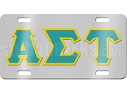 Alpha Sigma Tau License Plate with Teal and Old Gold Letters on Silver Background