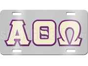 Alpha Theta Omega License Plate with Cream and Purple Letters on Silver Background