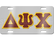 Delta Psi Chi License Plate with Burgundy and Gold Letters on Silver Background