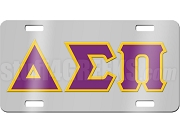 Delta Sigma Pi License Plate with Purple and Gold Letters on Silver Background