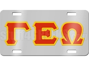 Gamma Epsilon Omega License Plate with Red and Gold Letters on Silver Background