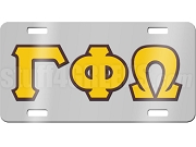 Gamma Phi Omega Fraternity License Plate with Gold and Brown Letters on Silver Background