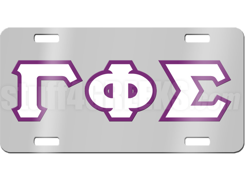 gamma phi sigma license plate with white and purple letters on silver background