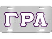 Gamma Rho Lambda License Plate with White and Purple Letters on Silver Background