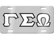 Gamma Sigma Omega License Plate with White and Black Letters on Silver Background