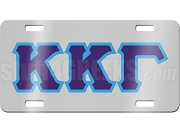 Kappa Kappa Gamma License Plate with Navy and Columbia Blue Letters on Silver Background