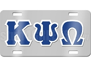 Kappa Psi Omega License Plate with Royal Blue and White Letters on Silver Background