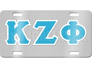 Kappa Zeta Phi License Plate with Aqua Blue and White Letters on Silver Background