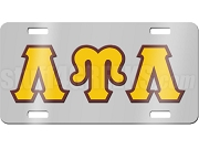 Lambda Upsilon Lambda License Plate with Gold and Brown Letters on Silver Background