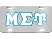 Mu Sigma Upsilon License Plate with White and Baby Blue Letters on Silver Background