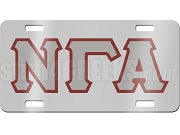 Nu Gamma Alpha License Plate with Gray and Maroon Letters on Silver Background