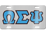 Omega Sigma Psi License Plate with Powder Blue and Brown Letters on Silver Background